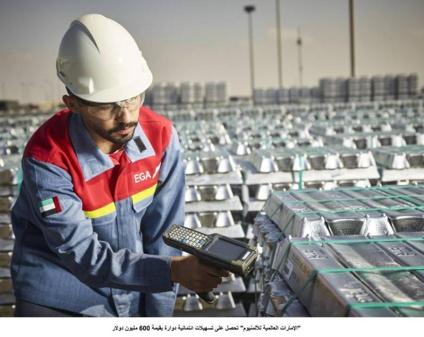 «الإمارات للألمنيوم» تمدد اتفاقها مع «فيناكومين الفيتنامية» لتوريد الألومينا حتى 2023