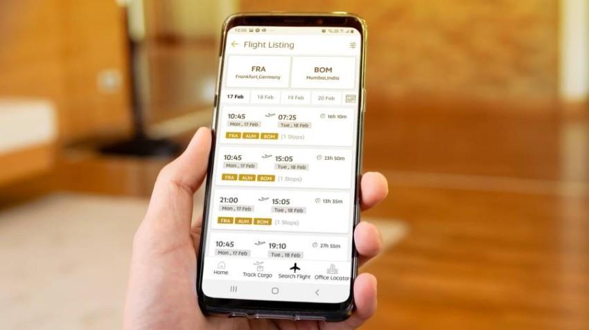 «الاتحاد للشحن» تطلق تطبيقاً للهواتف المحمولة لتعقب الشحنات