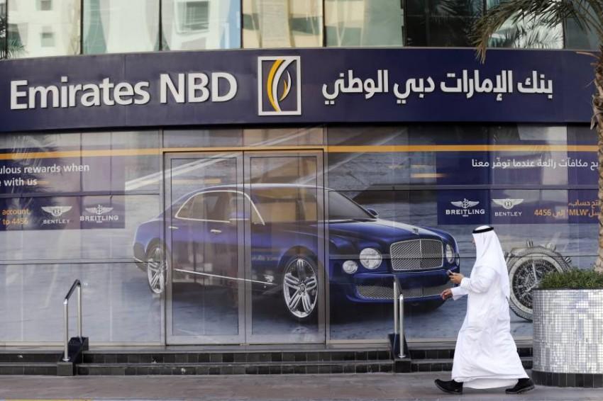 بنك دبي الإمارات الوطني. (أرشيفية)