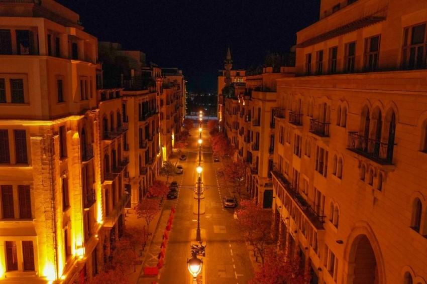 العاصمة اللبنانية بيروت - أ ف ب