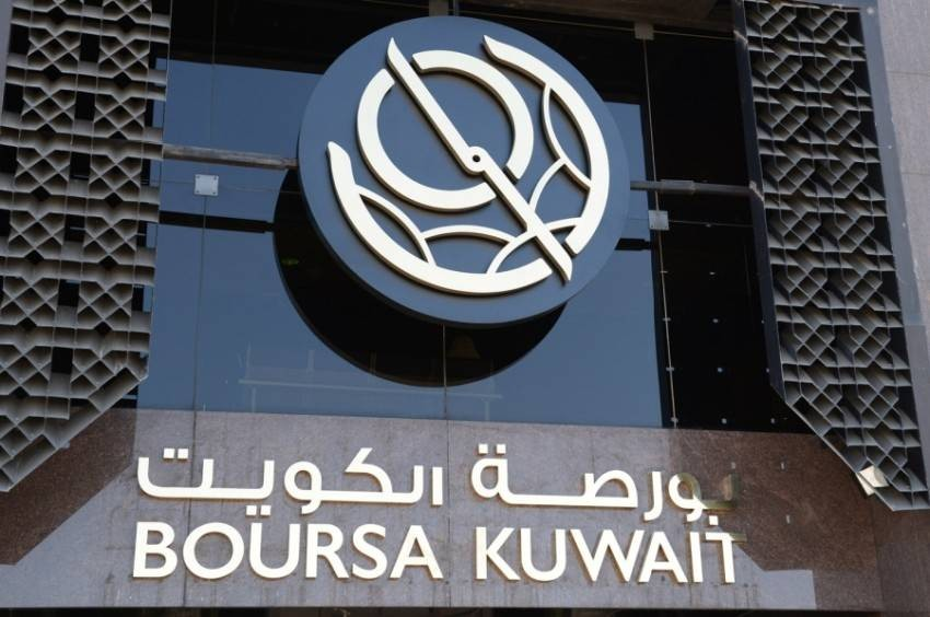 بورصة الكويت. (أرشيفية)