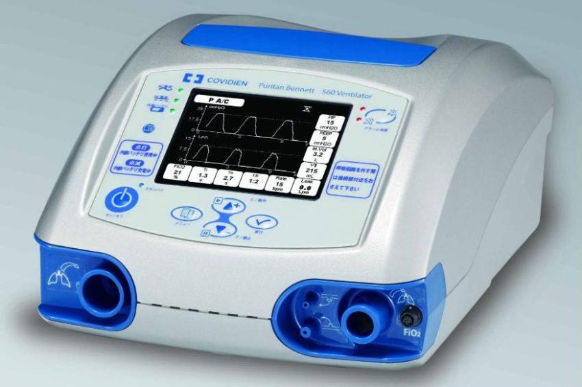 Medtronic-PB-560