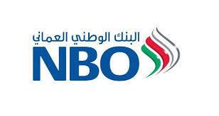 «الوطني العماني» يتبرع بـ2.6 مليون دولار بالصندوق الحكومي لمواجهة كورونا