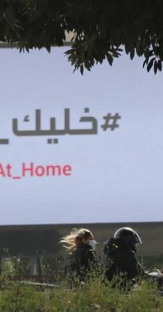 رغم الحظر، لبنانيون يتظاهرون في شمال البلاد للمطالبة بحياة كريمة. (أ ب)