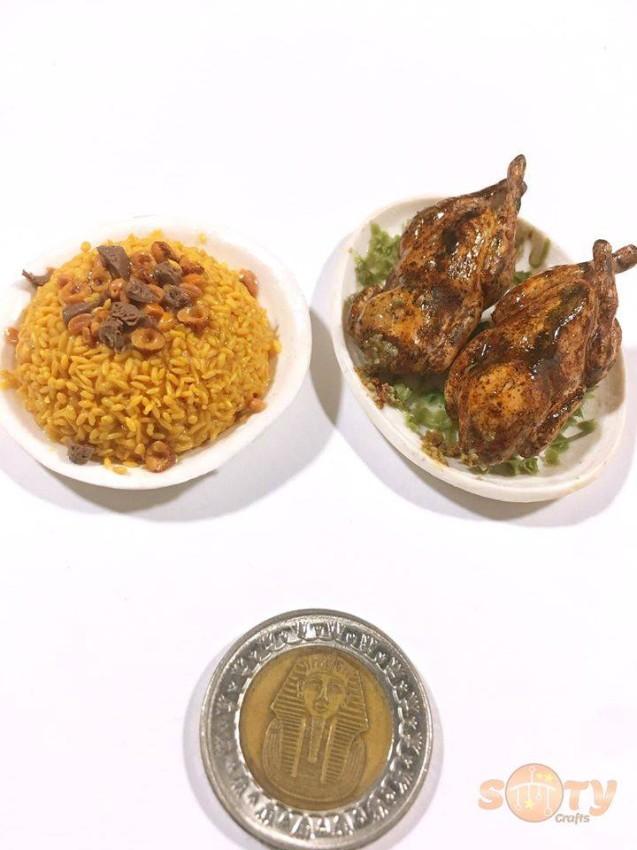 أرز وحمام