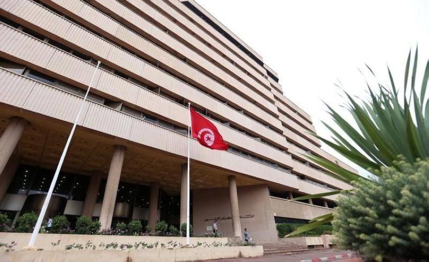 البنك المركزي التونسي. (أرشيفية)