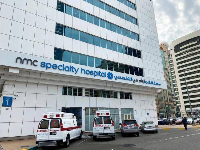 مستشفى إن إم سي في دبي