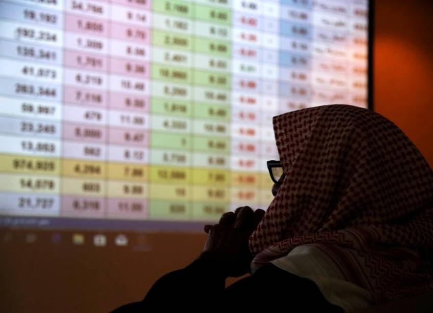 سوق الأسهم السعودي «تداول». (أرشيفية)