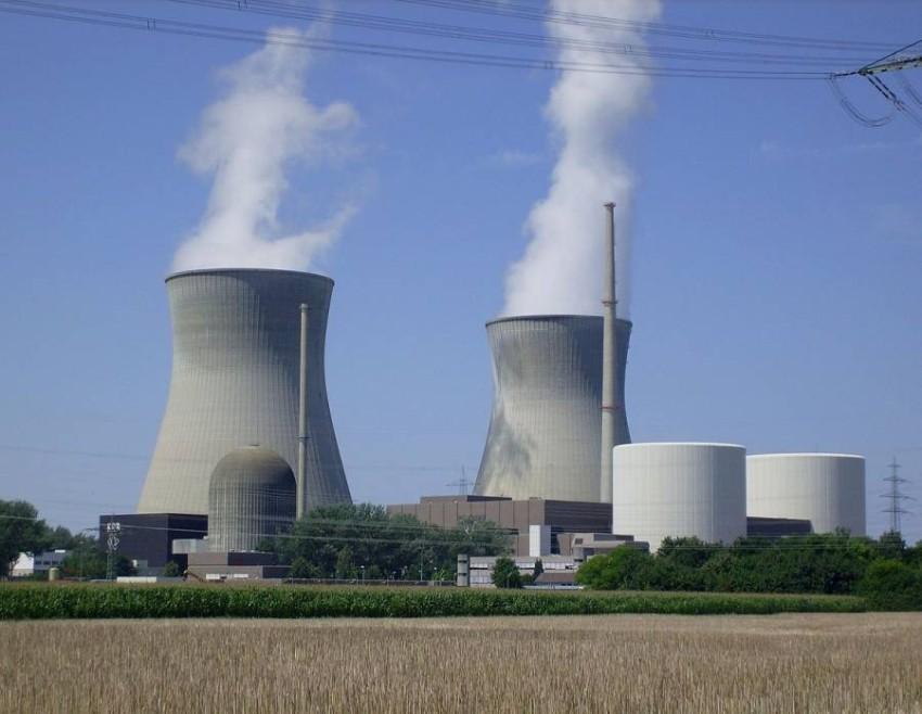 مفاعل نووي. (ويكيبيديا)