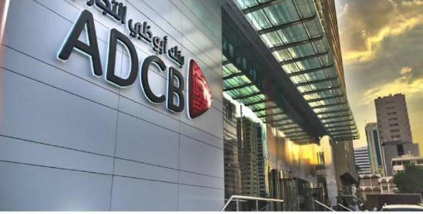 «أبوظبي التجاري» تنجز عملية الاندماج مع «الاتحاد الوطني» ومصرف الهلال في زمن قياسي