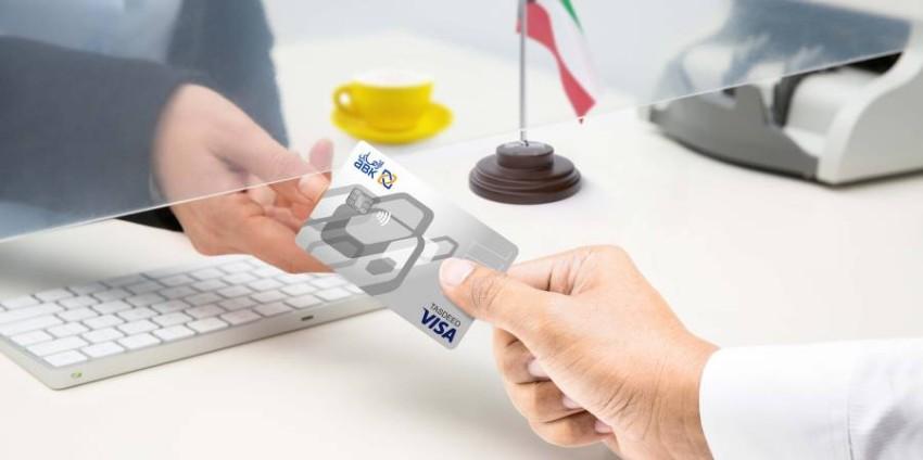 البنك الأهلي الكويتي. (ارشيفية)