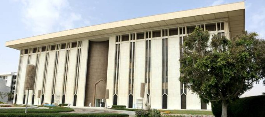 مؤسسة النقد العربي السعودي ساما. (ارشيفية)