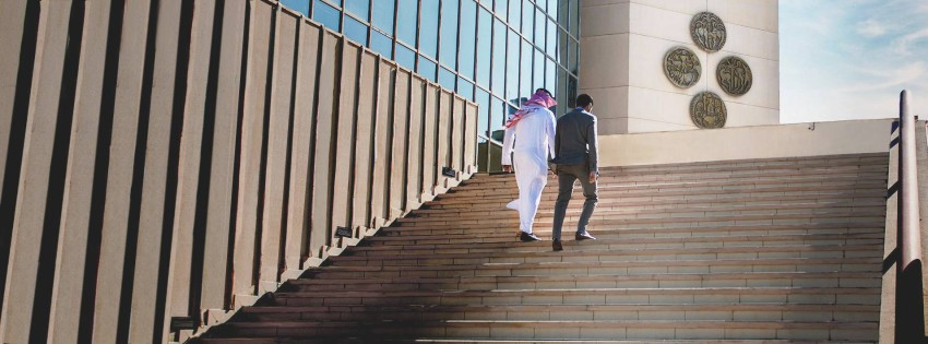 بنك البحرين المركزي. (أرشيفية)