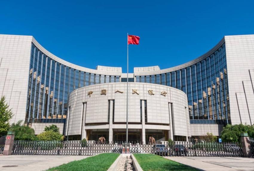 البنك المركزي الصيني. (أرشيفية)