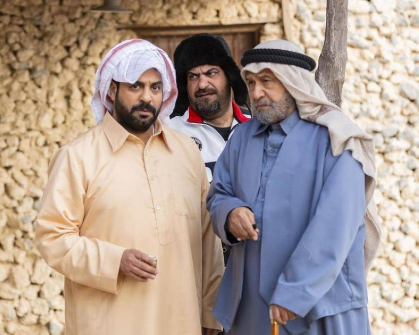 مسلسل محمد علي رود