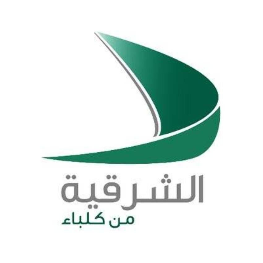 Sharqiya Logo