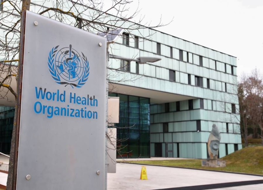 شعار منظمة الصحة العالمية. (رويترز)