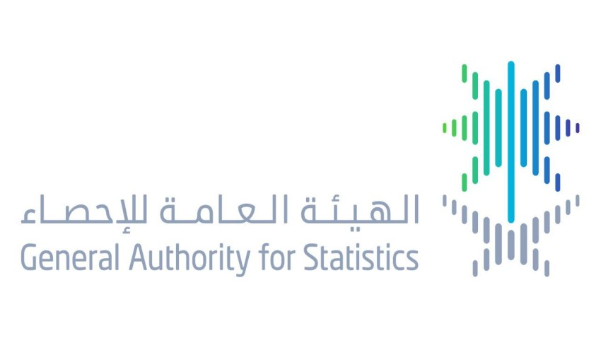 مؤشر الإنتاج الصناعي بالسعودية يتراجع 5.7% خلال فبراير الماضي.
