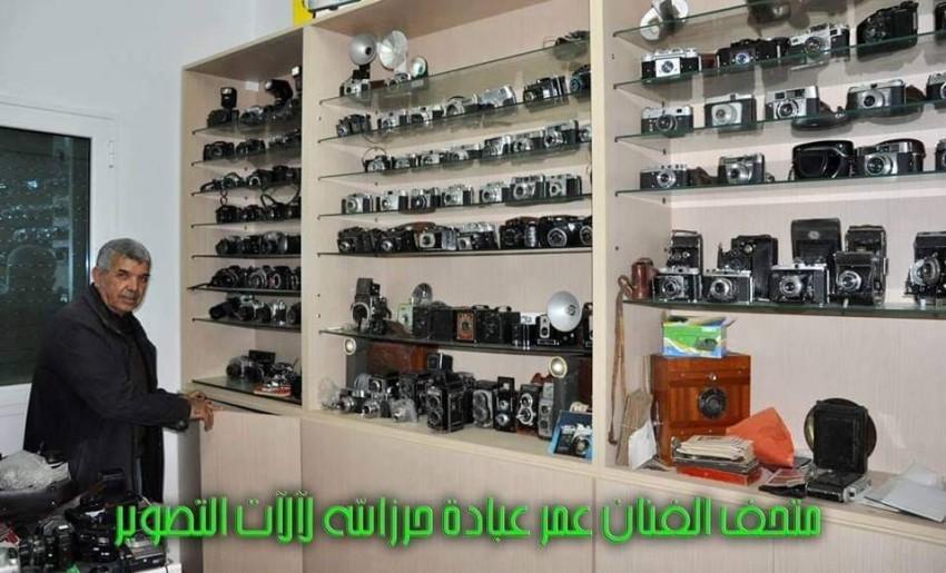 متحف حرز الله للفوتوغرافيا».. إطلالة على تاريخ التصوير بتونس ...