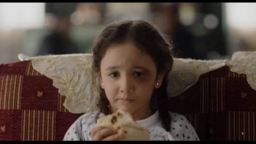 لقطة من المسلسل.