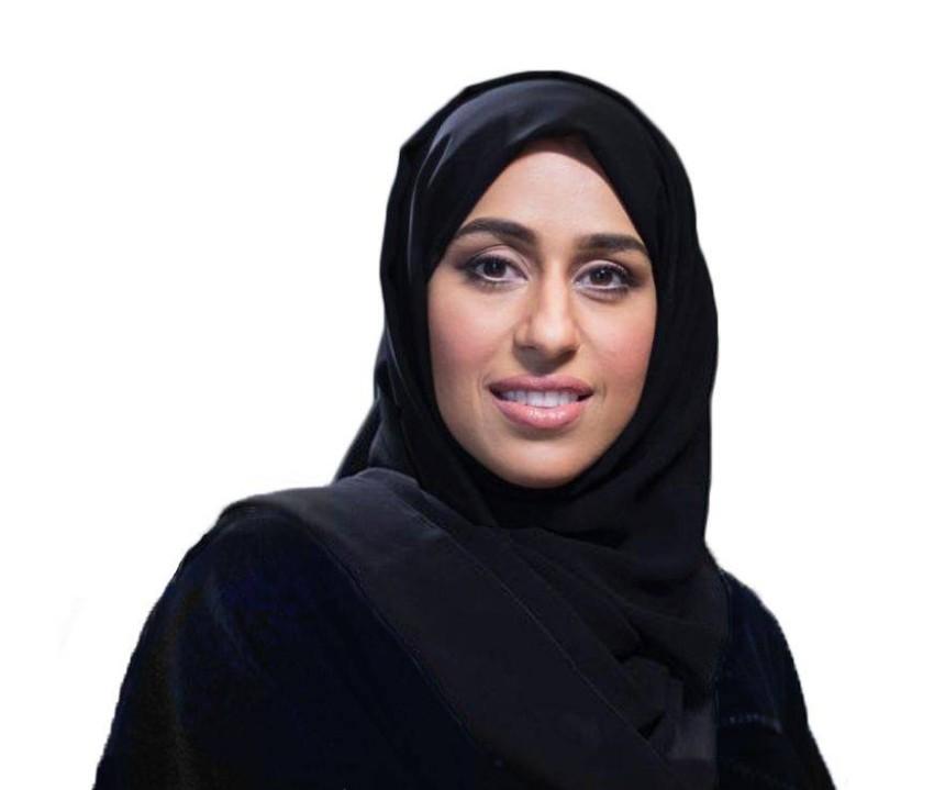 وزيرة تنمية المجتمع حصة بنت عيسى بوحميد