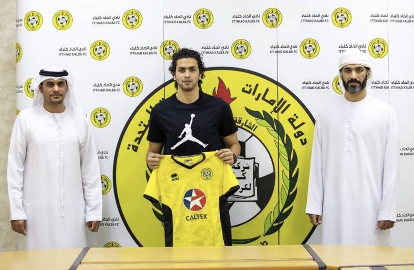 المدافع المصري أحمد لطفي بعد التوقيع لكلباء.