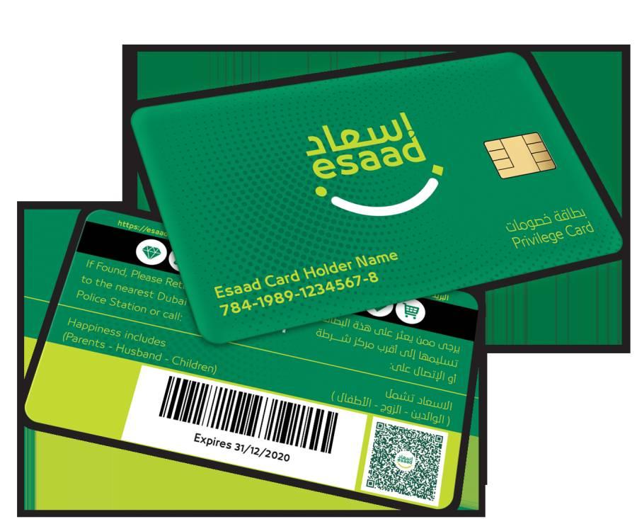 إسعاد شرطة دبي تسعد حاملي البطاقة بتوصيل الأدوية مجانا أخبار