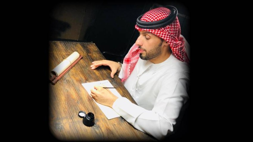 أحمد الزرعوني