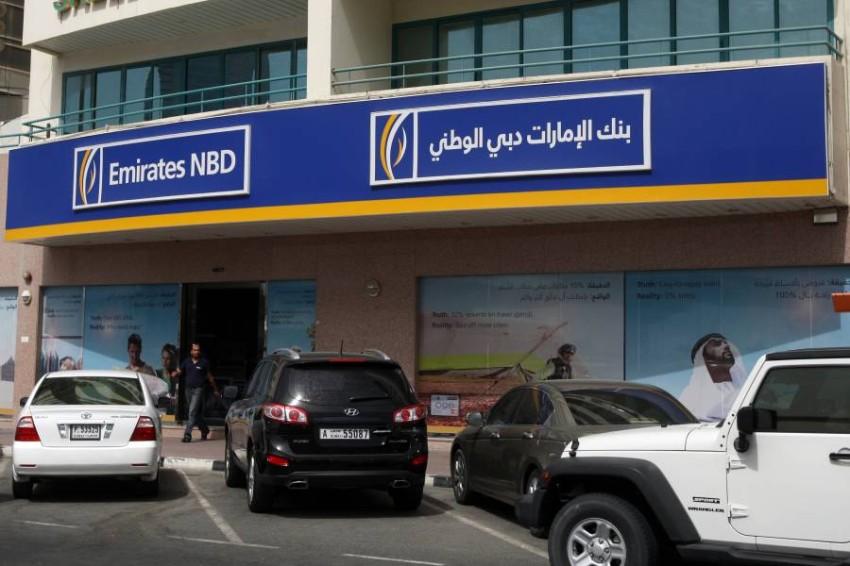 بنك الإمارات دبي الوطني و Visa يمددان شراكتهما لـ5 أعوام أخبار