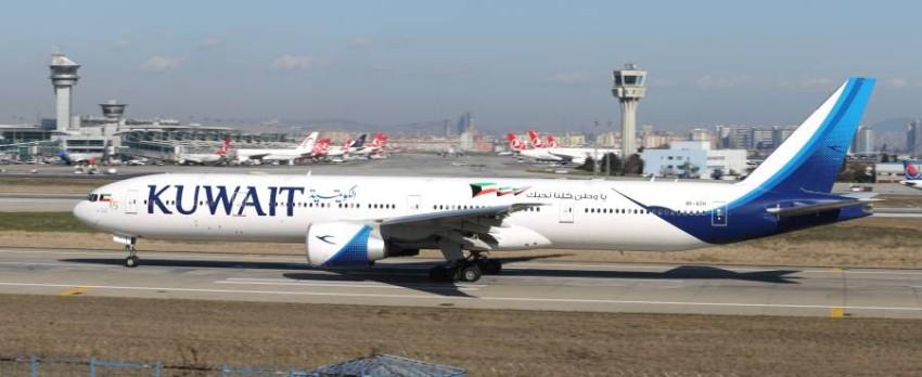مطار الكويت.