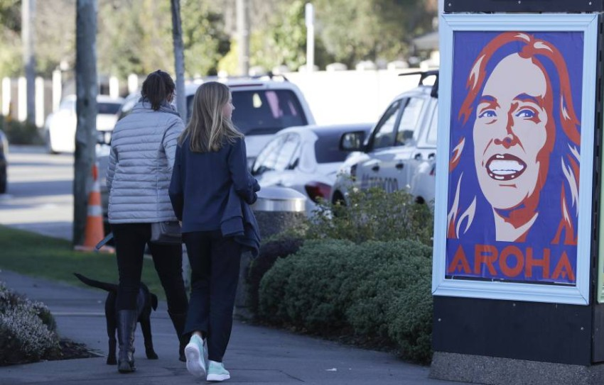 نيوزيلندا ترفع التدابير المتعلقة بوباء كورونا. (أ ب)