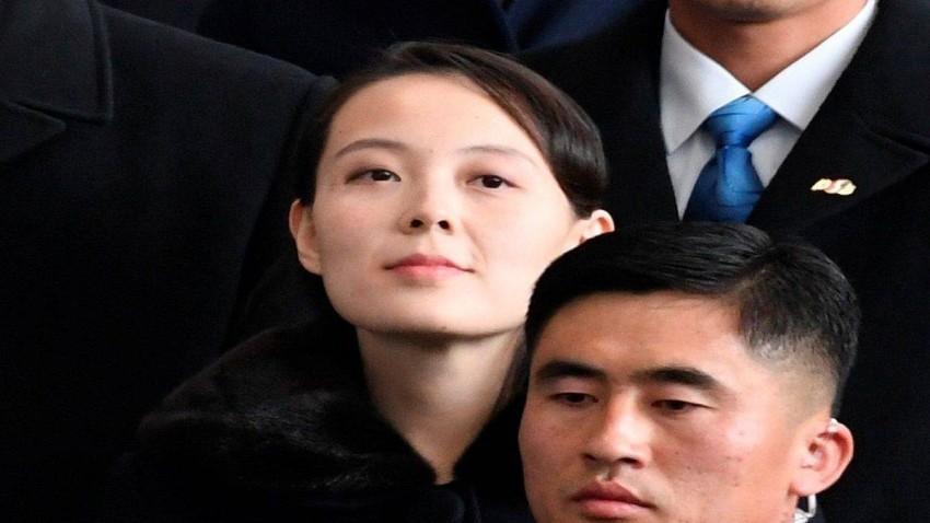 شقيقة زعيم كوريا الشمالية تفرض نفسها مجددا.