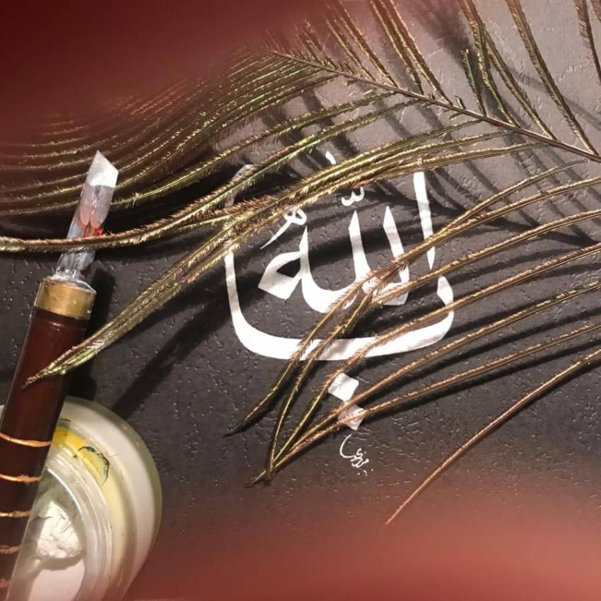 أعمال محمد مندي.