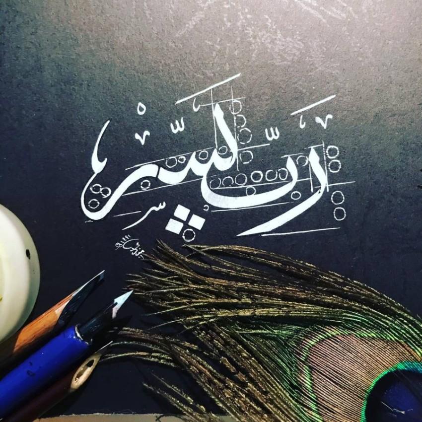 من أعمال محمد مندي.