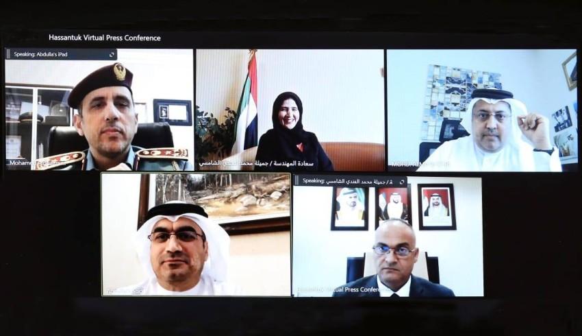 خلال الاجتماع عبر تقنية الفيديو. (الصورة من المصدر)