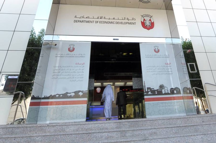 دائرة التنمية الاقتصادية - أبوظبي. (أرشيفية)