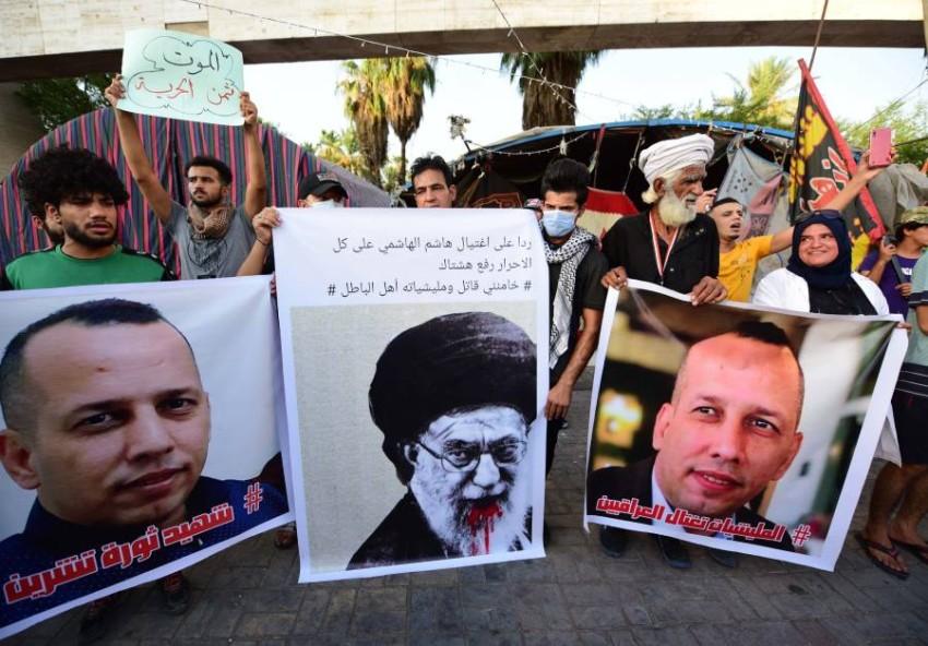 أصابع الاتهام صوب النظام الإيراني. (إي بي أيه)