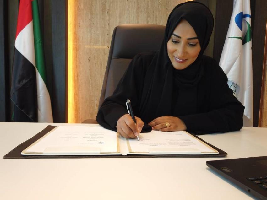 سعادة د. شيخة الظاهري خلال توقيع الاتفاقية مع ذا ناشونال أكواريوم.