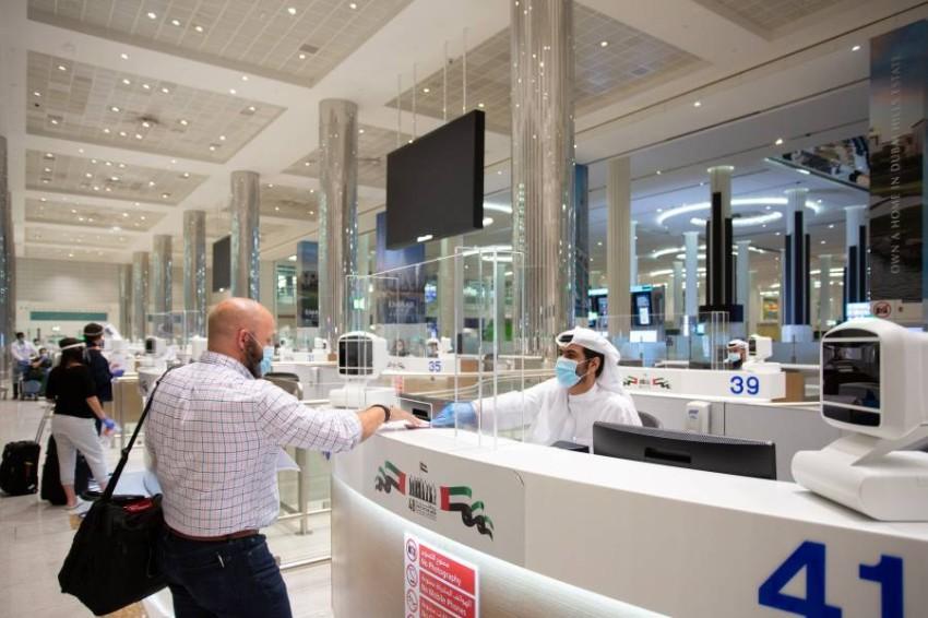 دبي ترحب بالسائحين. (الصورة من المصدر)