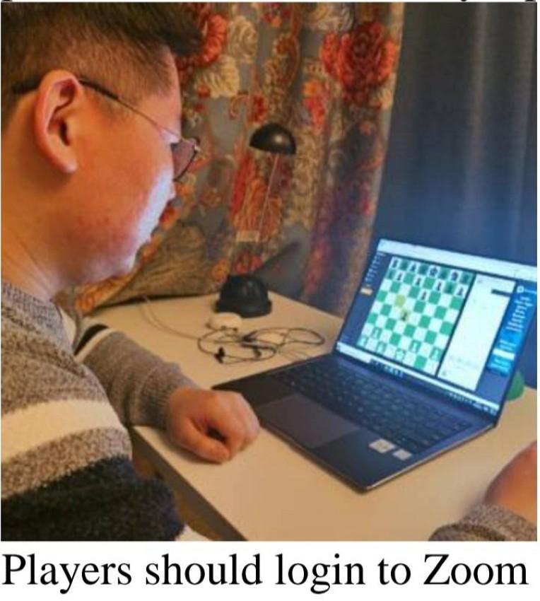 لاعب شطرنج يستخدم برنامج زووم. (الرؤية)
