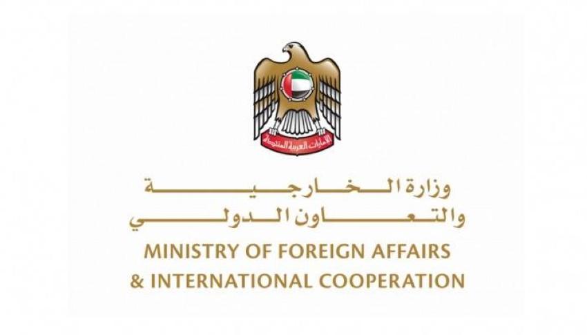 وزارة الخارجية والتعاون الدولي تثمِّن جهود الوكالة.