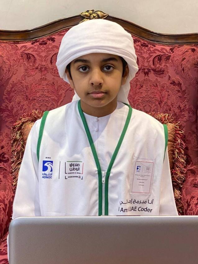 محمد يوسف محمد الحمادي.