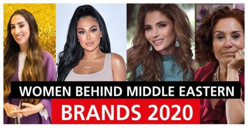 لائحة فوربس لأشهر عربيات رائدات في مجال الموضة والمجوهرات