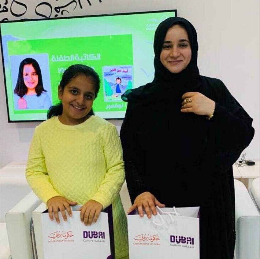 شيماء وابنتها