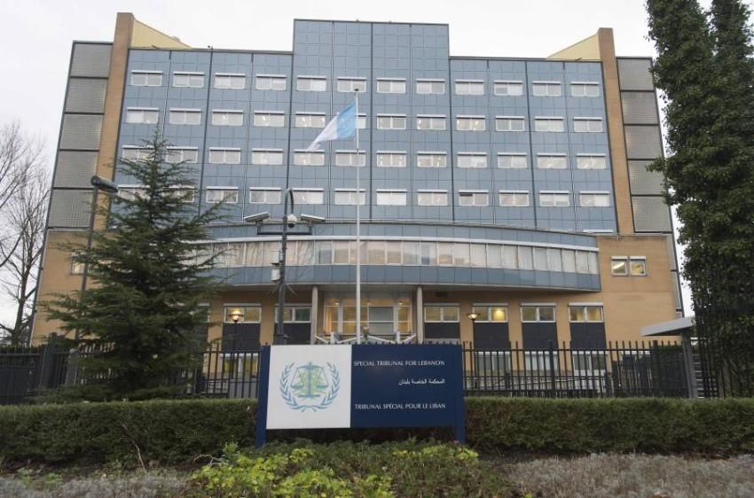 مقر المحكمة الخاصة بلبنان في لاهاي. (أ ف ب)