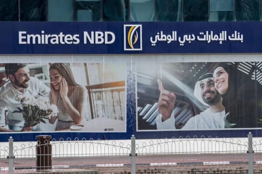 بنك الإمارات دبي الوطني. (أرشيفية)