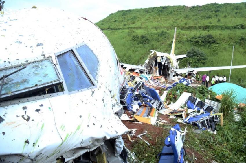 حطام الطائرة المنكوبة. (إي بي أيه)