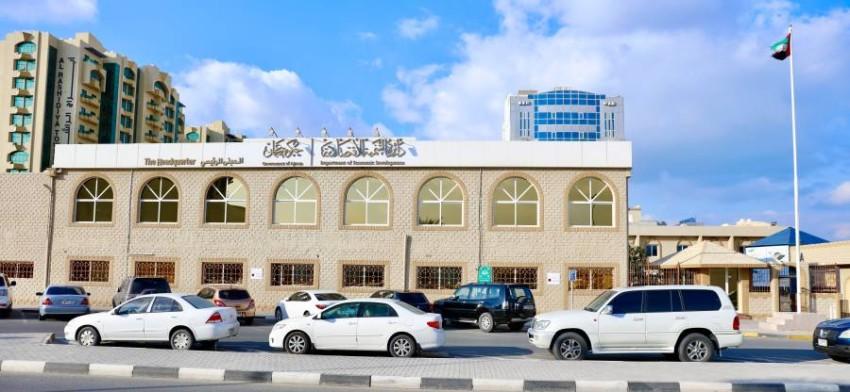 مقر دائرة التنمية الاقتصادية في إمارة عجمان. (الرؤية)