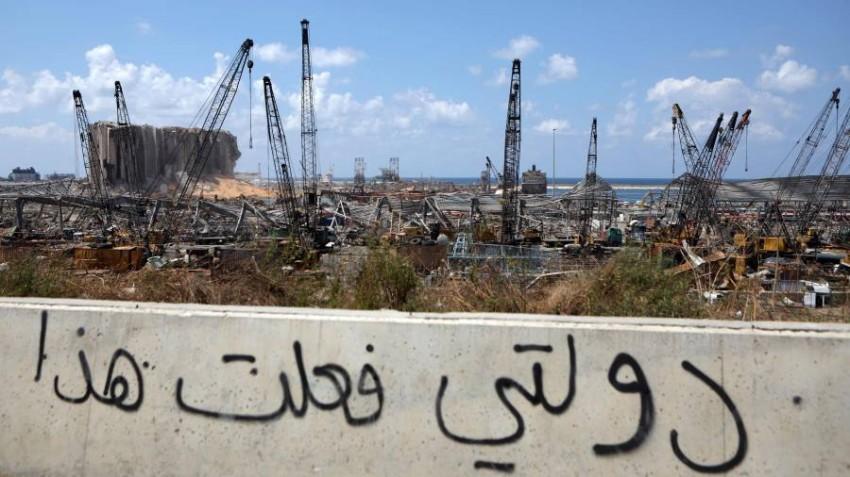 صورة توضح آثار الدمار الذي خلَّفه انفجار بيروت. (أ ف ب)