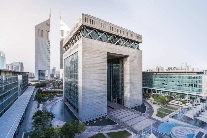 مركز دبي المالي العالمي. (الرؤية)